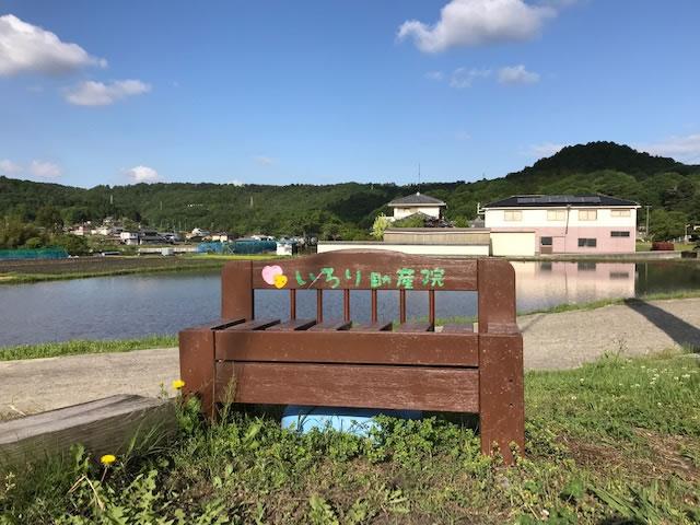 産後のお母さんの神戸市の助産院